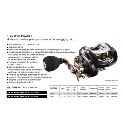 MOULINET CASTING SPECIAL MADAI Elan Wide Power 2